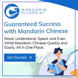 lady with Mandarin blueprint book