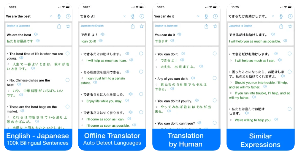 Japanese Translator Offline - Translate